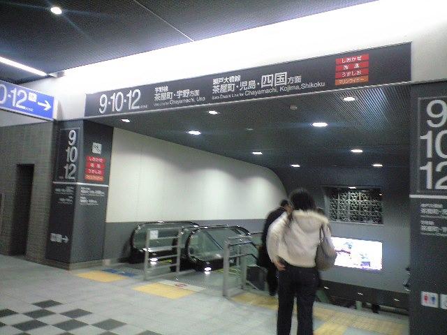 岡山駅きれいに
