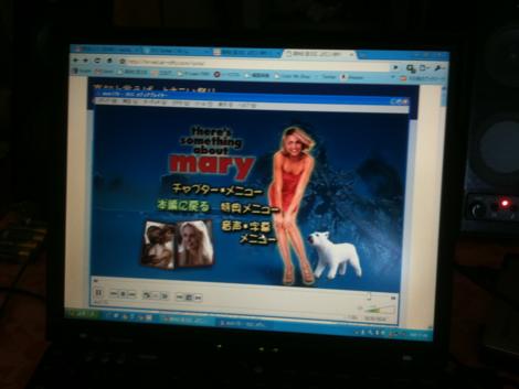 ThinkPadでDVD鑑賞