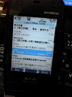 Sn310563w320